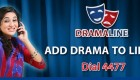 Warid_Introduces_Drama_Line_Services