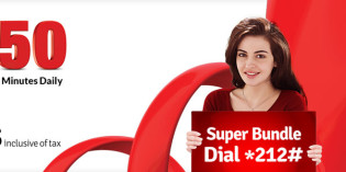 Mobilink Super Bundle Offer – Get 150 On-Net Minutes
