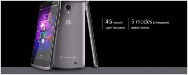 Zong Launches Zong M811, A Zong 4G Smartphone