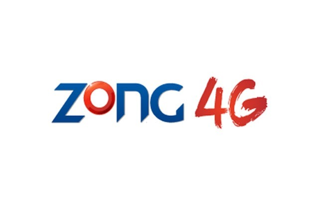 Zong 4G Coverage Maps Get Leaked