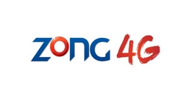 Zong 4G is launching officially in Pakistan this month
