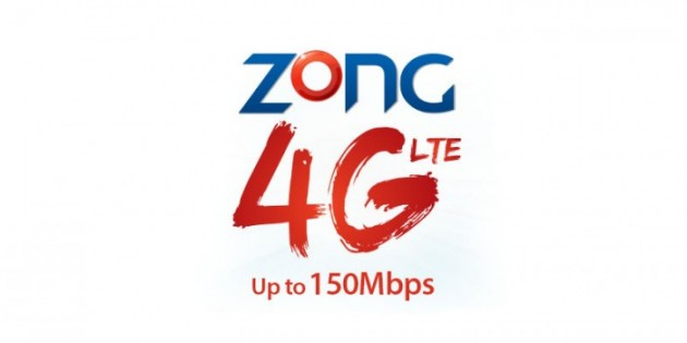 Zong 4G Packages Get Leaked Before Official Launch