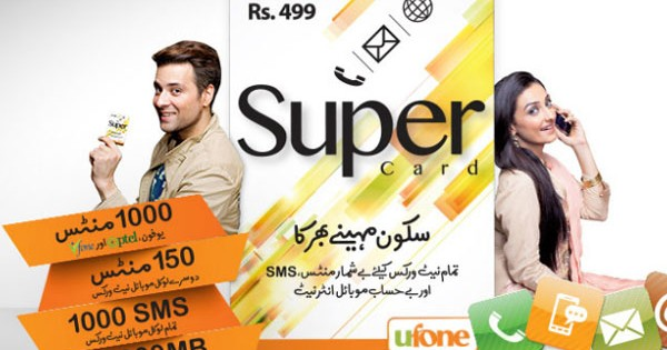 Ufone Introduces Super Card Offer – Fixed Monthly Resources
