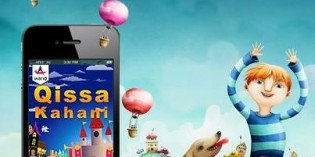 Warid Qissa Kahani Educational App For Children