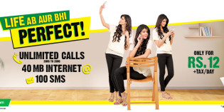 Zong Perfect Package – Get Everything in Just Rs.12