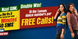 Djuice Double Win Offer
