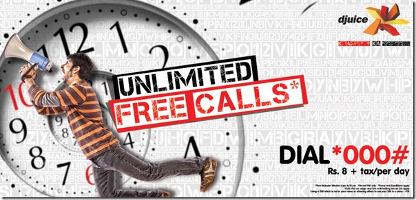 Djuice Free Call Offer