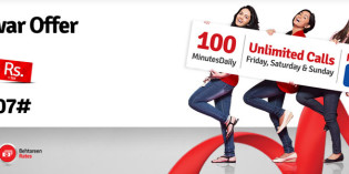 Mobilink Weekly Hybrid Bundle – Mobilink Haftawar Offer