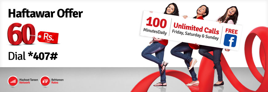 Mobilink-Haftawar-Offer-Weekly-Hybrid-Bundle