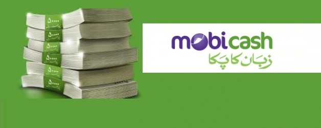 Moblink's Mobicash Collaborates With SOS Village