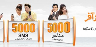 Ufone Asli Chappar Phaar Offer