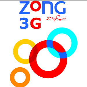 Zong_3g_Reached_Up_To_Few_Areas