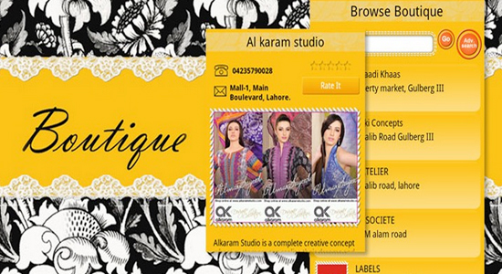 warid-boutique-app-review