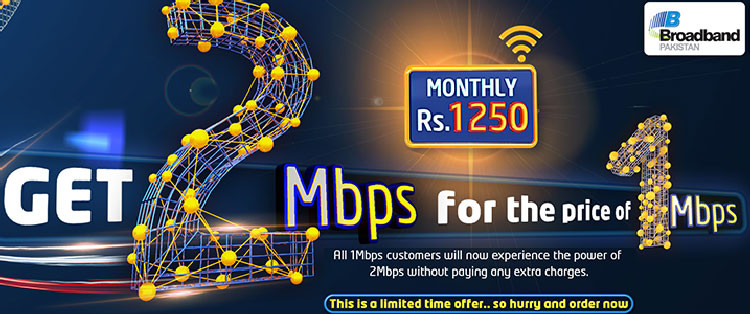 PTCL Brings 2Mbps DSL Broadband Speed in 1Mbps Price