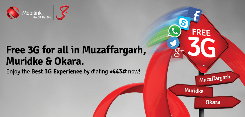 Mobilink Offers Free 3G Trial in Muzaffargarh