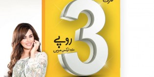 Ufone 3 Pai 3 Offer – Make free Calls for 3 Hours in Just Rs. 3.59