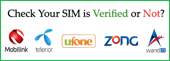 Check SIM Verification Status