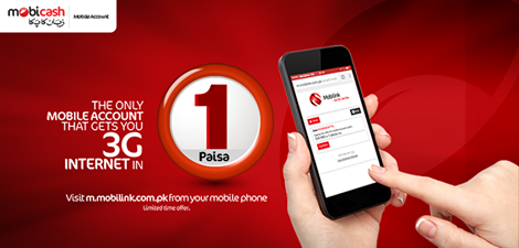 Mobilink 3G One Paisa Offer- Enjoy 300MB in 1Paisa