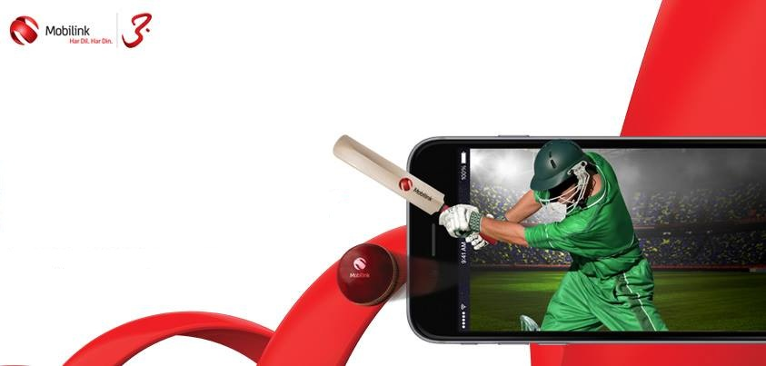 Mobilink World Cup Offer - Ball-By-Ball Cricket Coverage