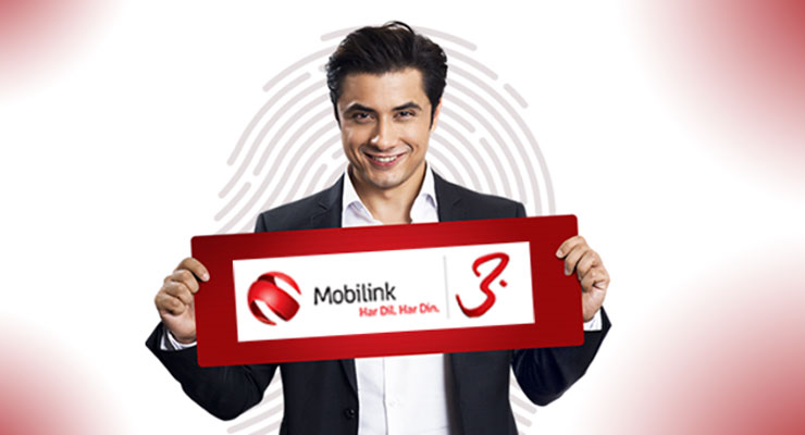 Mobilink Jazz Re-Verification SIM Offer