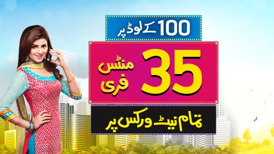 Telenor-Talkshawk-Super-Load-Offer