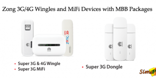 Zong launched 3G/4G Wingles, 3G Dongle and 3G MiFi Device
