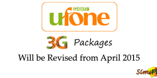 Ufone Soon To Revise Its 3G Packages from April 2015