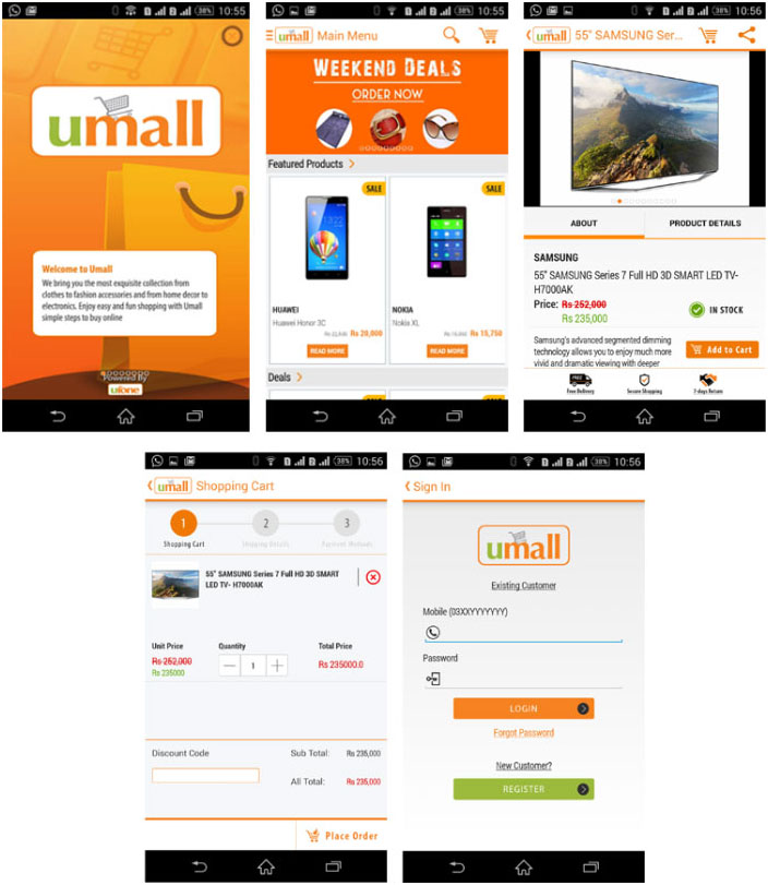 Ufone Umall Mobile App Screenshot