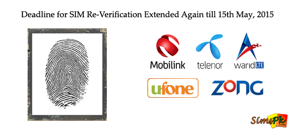 Deadline for SIM Re-Verification Extended Again till 15th May, 2015
