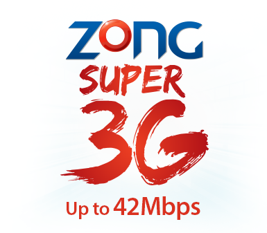 Zong 3G Coverage Now Available In 40 Cities of Pakistan