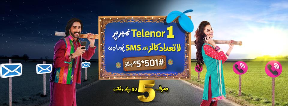 Telenor Talkshawk Sacha Yar Offer