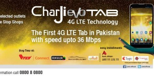 PTCL CharJi EVO 4G LTE Tablet With Free Gifts