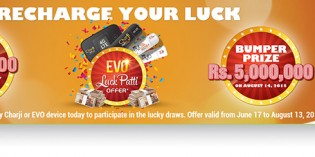 PTCL EVO Luck Patti Offer – Cash Prizes for EVO & CharJi Customers