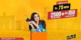 Djuice Weekly Offer – Discounted 3G Data, Calls and SMS