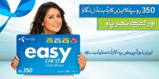 Telenor EasyCard Offer – Fixed Monthly Resources in Just Rs. 350
