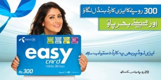 Telenor EasyCard Offer – Fixed Monthly Resources in Just Rs. 300