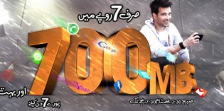 Ufone Ramzan Haftawaar Internet Offer – 700MBs Data in Rs.7