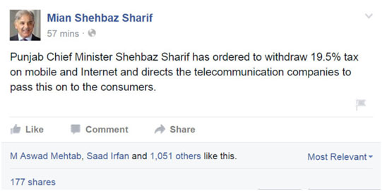 CM-Punjab-Withdraws-19.5-percent-Internet-Tax