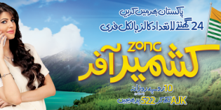 Zong Kashmir Offer – Make Unlimited Calls in Rs. 10+tax