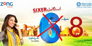 Zong Sixer Offer – Charges Increased from Rs.6 to Rs.8