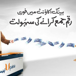 UPaisa UCashier – Enables Merchant Payments for the Unbanked