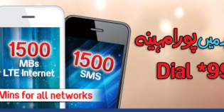 Warid Mahana Offer – Monthly Hybrid Bundle for Everything