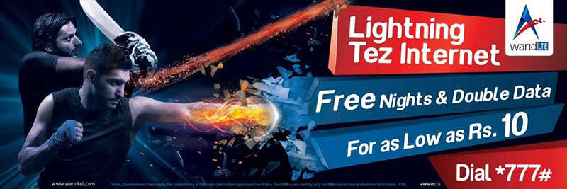 Warid LTE Double Faida Offer