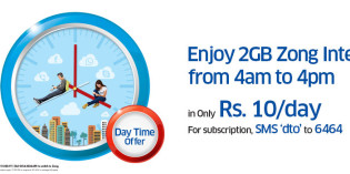 Zong Day Time Offer – 2GB 2G/3G/4G Data in Rs. 10 per Day