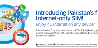 Zong Internet-Only SIM – Special Data SIM for Zong Customers