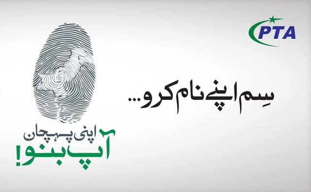 PTA-Biometric-Verification-for-Data-Sims
