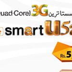 Ufone Smart U5A Price Is Lowered – Available For Only Rs. 5,999
