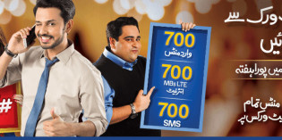 Warid 7 Day Offer – Freedom of 7 Days with Warid Prepaid