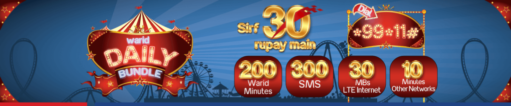 Warid-Daily-Hybrid-Bundle