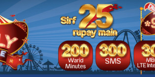 Warid Prepaid Daily Hybrid Bundle – Everything for 1 Day